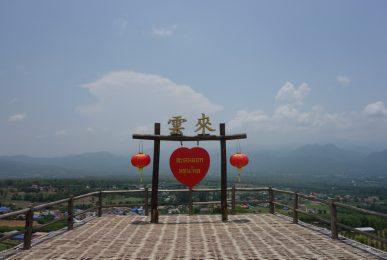 yun lai viewpoint, mon yun lai, yun lai in pai