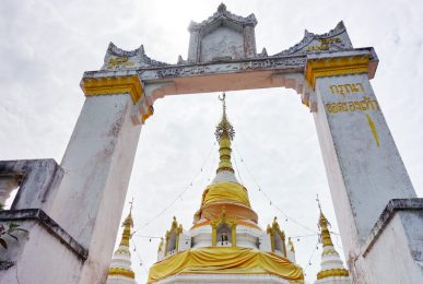 wat phra that chom kitti, wat phrathat chom kitti, wat phra that jom kitti, wat phrathat jom kitti, phra that chom kitti temple, phrathat chom kitti temple, phra that jom kitti temple, phrathat jom kitti temple